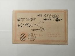 Japon Entier Postal - Cartes Postales