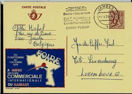 Publibel Obl. N° 2719  (Foire De Mons 1979) Obl. Jambes -Bains-Golf- Corso Fleuri - Publibels