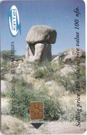 Eritrea, ER-ERI-0013A, Three Seasons In Two Hours - The Rock (New Logo), 2 Scans.   GEM5 (Black) - Erythrée