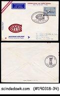 AUSTRIA - 1970 AUSTRIAN AIRLINES VIENNA To NEW YORK To CHICAGO - FFC - AUA-Erstflüge