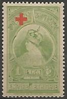 ETHIOPIE N° 209 NEUF - Etiopía