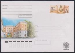215 RUSSIA 2011 ENTIER COVER Os 233 Mint TSARSKOE SELO Pushkin LYCEUM LYCEE LYZEUM College EDUCATION Owl ARC ARCH GATE - 1992-.... Federation
