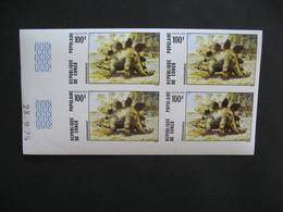 Bloc De 4 Coin Daté Non Dentelé Neuf ** MNH  - Imperf   Dinosaures Animaux Préhistoriques Congo N°404 - Congo - Brazzaville