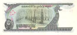 Cambodia P.36 100 Riels 1990  Unc - Cambodge