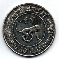 SINGAPORE, 10 Dollars, Nickel, Year 1992, KM #92 - Singapour