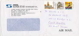 China Taiwan Taipei Cover Sent Air Mail To Czechoslovakia 7-2-1995 Topic Stamps Incl LIGHTHOUSE (tear In The Bottom Of T - 1945-... République De Chine