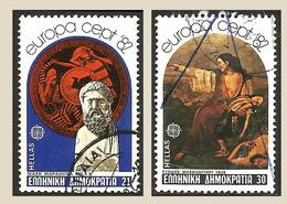 GREECE- GRECE - HELLAS 1982:  Compl.set Used - Usados