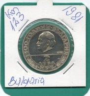 BULGARIA 2 levs 1987 Bulgarian coin Winter Olympic Games Calgary Canada KM 159
