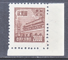 PRC  NORTH  EAST CHINA   1 L 115   * - North-Eastern 1946-48