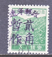 PRC  PORT  ARTHUR &  DAIREN     2 L 3       (o) - Nordostchina 1946-48