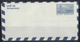 Rs 8.50 Aerogramme Brihadeswar Temple Unused Postal Stationery UNESCO Heritage Site, 'Buy India Handicrafts', Art, Music - Aerogramma