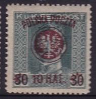 POLAND 1918 LUBLIN Sc 22b Mint Hinged Signed Mikulski - Ungebraucht