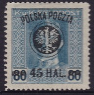 POLAND 1918 Lublin Fi 25a Mint Hinged Signed Korszen - ....-1919 Übergangsregierung