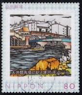 Japan Personalized Stamp, Oi Racecource Monorail Bridge (jpv0935) Used - 1989-... Emperor Akihito (Heisei Era)