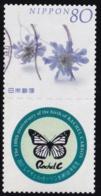 Japan Personalized Stamp, Butterfly, Rachel Carson 2007 (jpv0996) Used - Gebruikt
