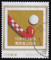 Japan Personalized Stamp, Tokyo Olympic Games 2020 Hockey (jpv1044) Used - Gebruikt