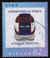 Japan Personalized Stamp, Shinkansen All Stars Tsubasa Series E3 (jpv1073) Used - 1989-... Emperor Akihito (Heisei Era)