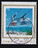 Japan Personalized Stamp, Ropeway (jpv1168) Used - 1989-... Emperor Akihito (Heisei Era)