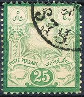 Stamp Iran Persia 1881-82 25s Used Lot90 - Iran