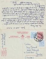 DDW 738 - Entier Postal Lion Héraldique Avec Réponse - Aller ANTWERPEN 1961 Vers GENEVE , Retour Avec TP Suisse - Postcards [1934-51]
