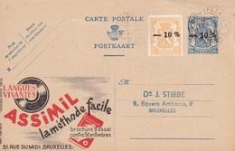 DDW 741 -- Entier Postal PUBLIBEL Moins 10 % + TP Petit Sceau Moins 10 % BRUXELLES 1946 En Ville - Stamped Stationery