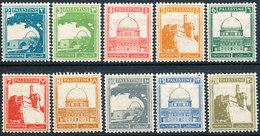 Palestine Sc#63//77 M/LH/VF, Part Set, 1932 Issues,, Cv. $72 - Palestine