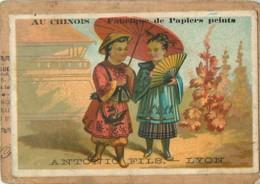 CHROMO AU CHINOIS FABRIQUE DE PAPIERS PEINTS LYON - Vieux Papiers