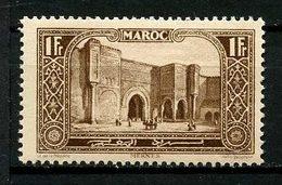 MAROC 1923 N° 116 ** Neuf MNH Superbe C 0.91 Porte Bal El Mansour Meknès - Morocco (1891-1956)