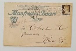 """PERFIN - Cartolina Postale Con Testata Pubblicitaria """"Manfredi & Boari"""" Bologna Per Russi 29/05/1931 - Reclame"""