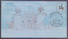 PAKISTAN 2006 - 400th Anniversary Of Sri Guru Arjun Dev Ji, Special Postmark On 50 Paisa Lahore Fort Aerogramme Statione - Pakistan