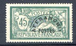 TIMBRE FRANCE............PRÉOBLITÉRÉ..........N°   44  NSG - Precancels