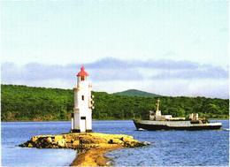 Russia:Vladivostok Lighthouse - Fari