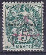 MAROC      N°41**  Vert Foncé 1919 N° MAURY 41a** - Ungebraucht