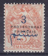Maroc     N°39** - Maroc (1891-1956)