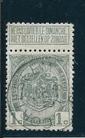 OCB 81 - Afstempeling CORTESSEM - COBA 8 - 1893-1907 Wappen