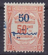 Maroc   Timbre Taxe   N°16**    Trace Bleue D'essuyage D'imprimerie - Timbres-taxe