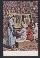 5 Pf. Privat Ganzsache Mohamedanische Knüpferinen - Gebraucht 1910 Ab München - Textile