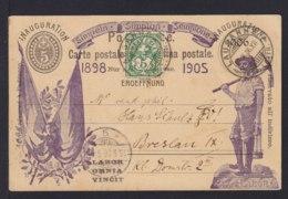 """5 C. Ganzsache """"Simplon"""" Mit Violetter Abbildung  """"Bergmann"""" - Gebraucht 1905 - Géologie"""