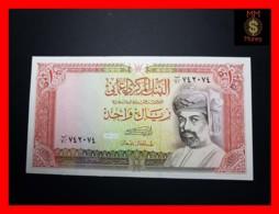 OMAN 1 Rial 1994  P. 26 C  UNC - Oman