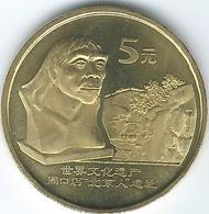 China - 5 Yuan - 2004 - Peking Man Site - Zhoukoudian - KM1526 - China