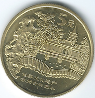 China - 5 Yuan - 2004 - Suzhou Parks - KM1527 - China