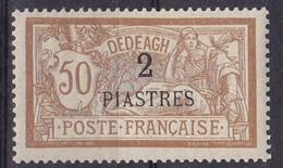 Dédéagh    N°14** - Unused Stamps