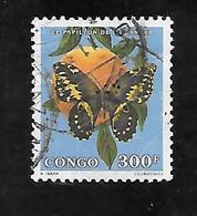 TIMBRE OBLITERE DU CONGO BRAZZA DE 1991 N° MICHEL 1296 - Kongo - Brazzaville