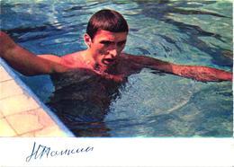 Russia:Swimmer Nikolai Papkin, 1972 - Swimming