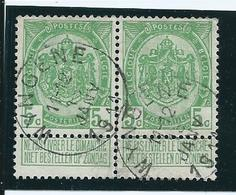 OCB 83 - Afstempeling Type 2L WYNGENE - COBA 6 - 1893-1907 Wappen