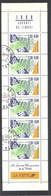 BANDE Carnet Journée Du Timbre 1990.  Y&T N°BC2640A. Feuillet Vertical X 6 TP. 2 F 30+60c + 2 Vignettes > Oblitérée. - Libretti