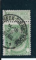 OCB 83 - Afstempeling Type 2L GLABBEEK-SUERBEMPDE - COBA 10 - 1893-1907 Wappen