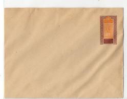 A  Lettre Postale Pré-timbrée Neuve Haut Sénégal Niger A.O.F Non Ouverte Collée - Lettres & Documents