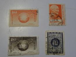 FORMOSE- TAIWAN LOT - 1945-... Republic Of China