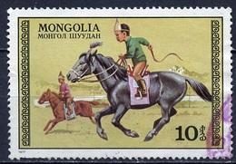 Mongolie - Mongolei - Mongolia 1977 Y&T N°887 - Michel N°1056 (o) - 10m Course De Chevaux - Mongolia
